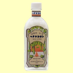 【サムネイル】ヘチマコロンの乳液 ミルキー