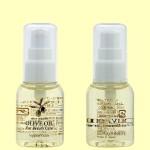 オリーブマノン 化粧用オリーブオイル 30ml(容器)