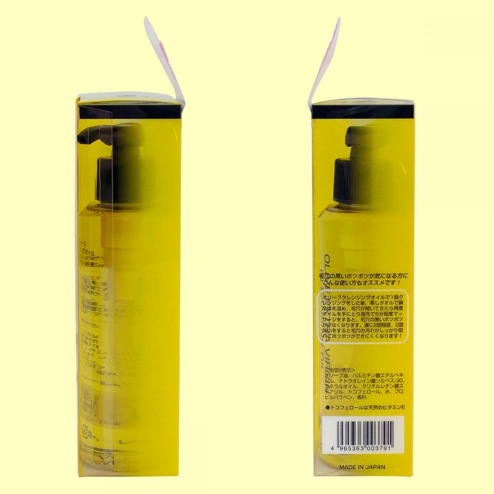 インターフェース オリーブクレンジングオイル(側面)