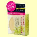オリーブマノン 洗顔せっけん(斜め)