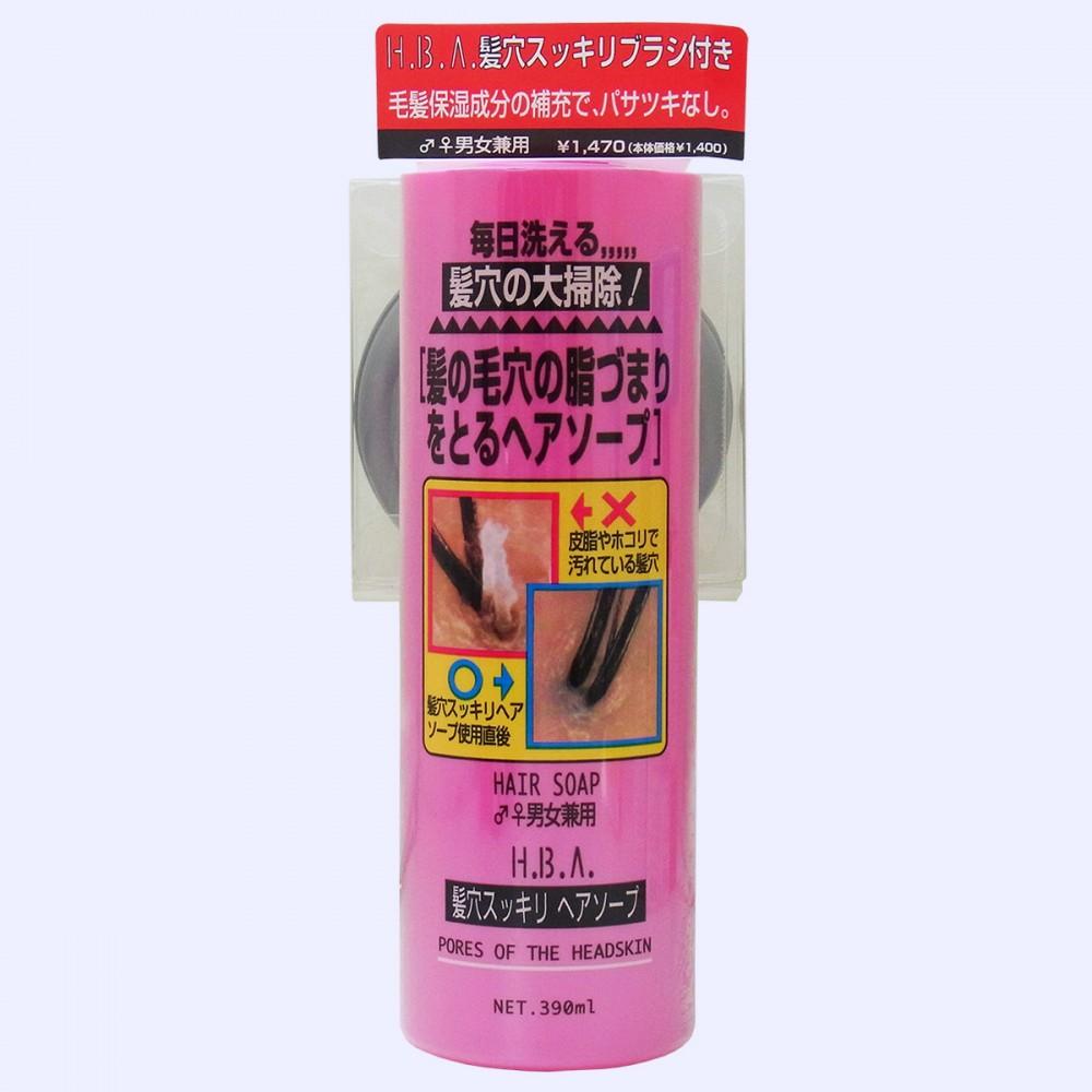 H.B.A. 髪穴スッキリ ヘアソープ(6本セット)