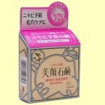 明色美顔石鹸(斜め)