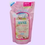 MVNE(ミューネ) 柔軟剤 FS(フローラルシャイン) つめかえ用