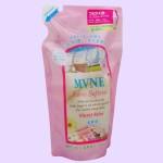 MVNE(ミューネ) 柔軟剤 FS(フローラルシャイン) つめかえ用(斜め)