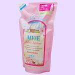 MVNE(ミューネ) 柔軟剤 FS(フローラルシャイン) つめかえ用(斜め・2)