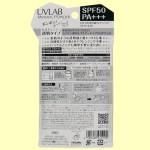 UVLAB 紫外線カットパウダー【SPF50・PA+++】(裏面)