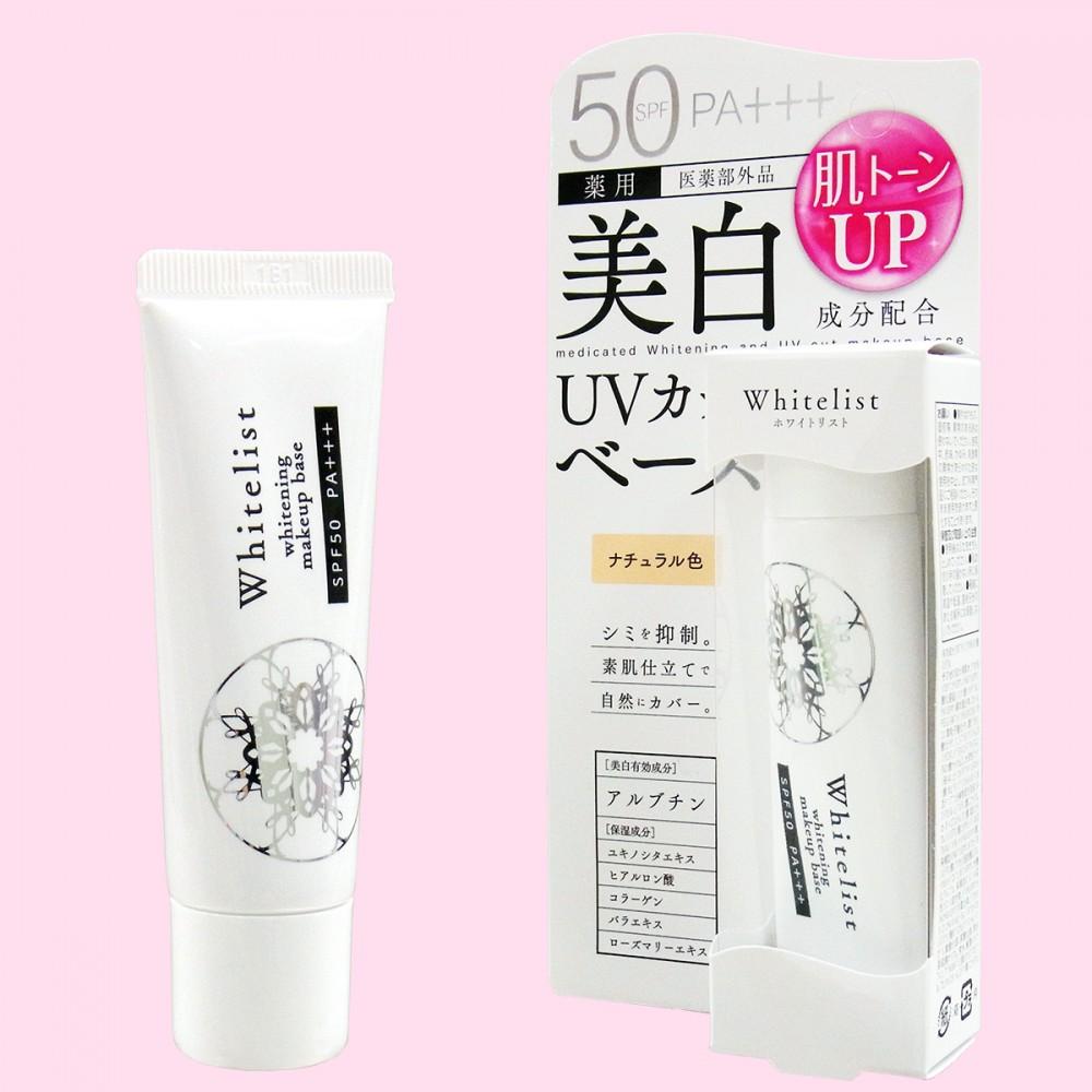 N.U.P. ホワイトリスト 薬用 ホワイトニング UVカットベースN【SPF50・PA+++】(内容)