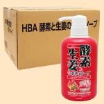 H.B.A. 酵素と生姜のボディソープ(12本セット)