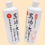 馬油と大豆配合の全身用化粧水(斜め)