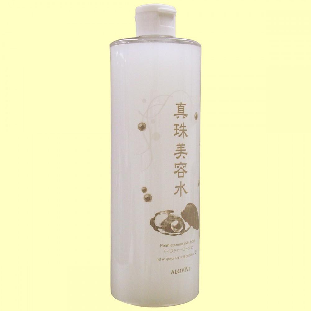 アロヴィヴィ 真珠美容水(斜め)