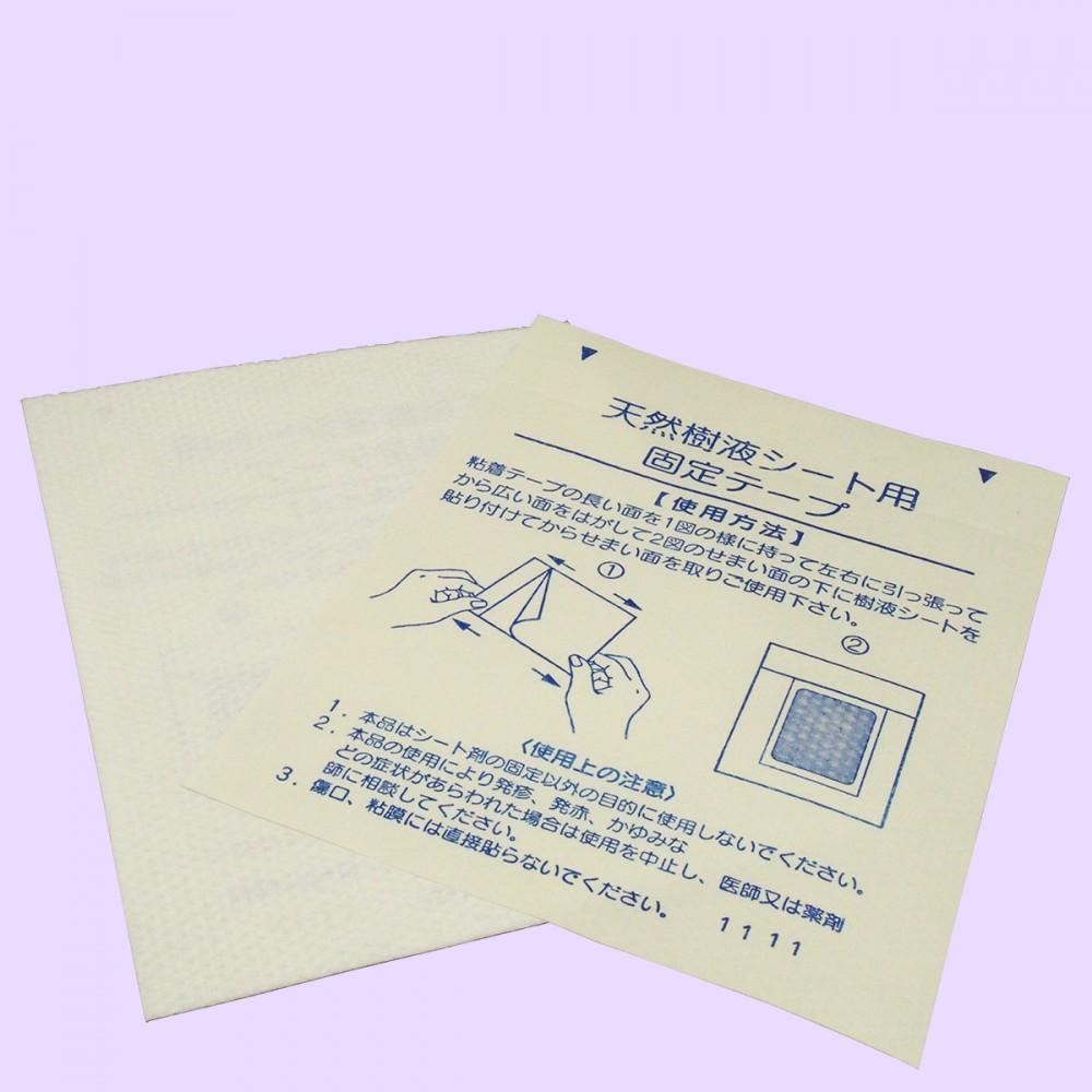 足リラシート グレープフルーツ(固定テープ)