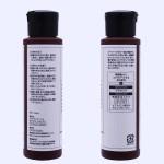 グランモンターニュ pHリセット シャンプー(容器・側面)