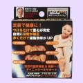 大山式NEWボディメイクパッド®・プレミアム(サムネイル)