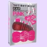 大山式NEWボディメイクパッド®・ピンク(斜め)