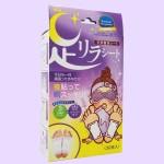 足リラシート ラベンダー 徳用30枚入り箱(斜め)