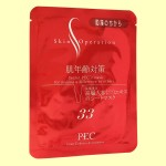 PEC スキンオペレーションシリーズ マスク33(肌年齢対策)・斜め