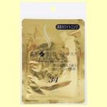 PEC スキンオペレーションシリーズ マスク34(薬用美白)