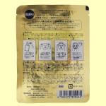 PEC スキンオペレーションシリーズ マスク34(薬用美白)・裏面