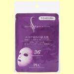 PEC スキンオペレーションシリーズ 3D(立体)マスク36(たるみ肌引締め)