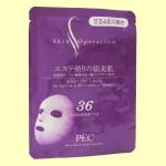 PEC スキンオペレーションシリーズ 3D(立体)マスク36(たるみ肌引締め)・斜め