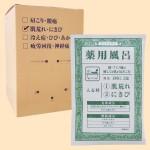 薬用風呂 KKc(肌荒れ・にきび)・10包セット