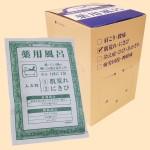 薬用風呂 KKc(肌荒れ・にきび)・10包セット(俯瞰)