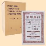 薬用風呂 KKa(肩こり・腰痛)・10包セット