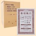 薬用風呂 KKa(肩こり・腰痛)・10包セット(サムネイル)