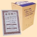 薬用風呂 KKa(肩こり・腰痛)・10包セット(俯瞰)