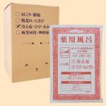 薬用風呂 KKb(冷え症・ひび・あかぎれ)・10包セット