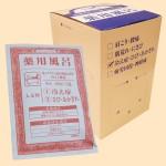 薬用風呂 KKb(冷え症・ひび・あかぎれ)・10包セット(俯瞰)