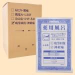 薬用風呂 KKd(疲労回復・神経痛)・10包セット