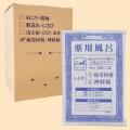 薬用風呂 KKd(疲労回復・神経痛)・10包セット(サムネイル)