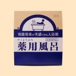 薬用風呂 KKd(疲労回復・神経痛) 内箱・上面