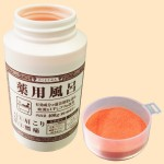 薬用風呂 KKa ボトル(肩こり・腰痛) 中身