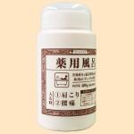 薬用風呂 KKa ボトル(肩こり・腰痛) 斜め