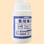 薬用風呂 KKd ボトル(疲労回復・神経痛) 斜め