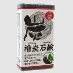 檜炭石鹸(かいたんせっけん)・斜め