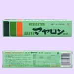 加美乃素 薬用マヤロン歯磨(正面・裏面)