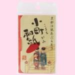 京都伝統あぶらとり 小町和紙【京の橋】