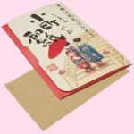 京都伝統あぶらとり 小町和紙【京の橋】(内容)