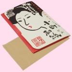 京都伝統あぶらとり 小町和紙【京女】(内容)