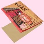 京都伝統あぶらとり 小町和紙【京の街】(内容)