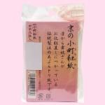 京都伝統あぶらとり 小町和紙【金魚】2冊セット(裏面)