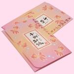京都伝統あぶらとり 小町和紙【金魚】2冊セット(内容)