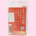 京都伝統あぶらとり 小町和紙【ごろ猫】2冊セット(裏面)