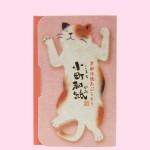 京都伝統あぶらとり 小町和紙【ごろ猫】2冊セット(本体)