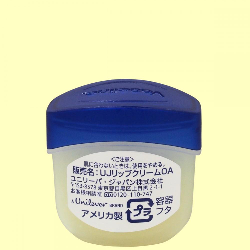 ヴァセリン リップ オリジナル(容器・裏面)