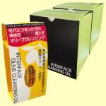 インターフェース オリーブクレンジングオイルN(12個セット)