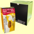【サムネイル】インターフェース オリーブクレンジングオイルN(6個セット)
